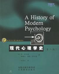 现代心理学史(第八版) A history of modern psychology C/8